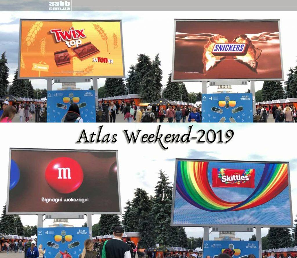 Advertising at Atlas Weekend-2019!