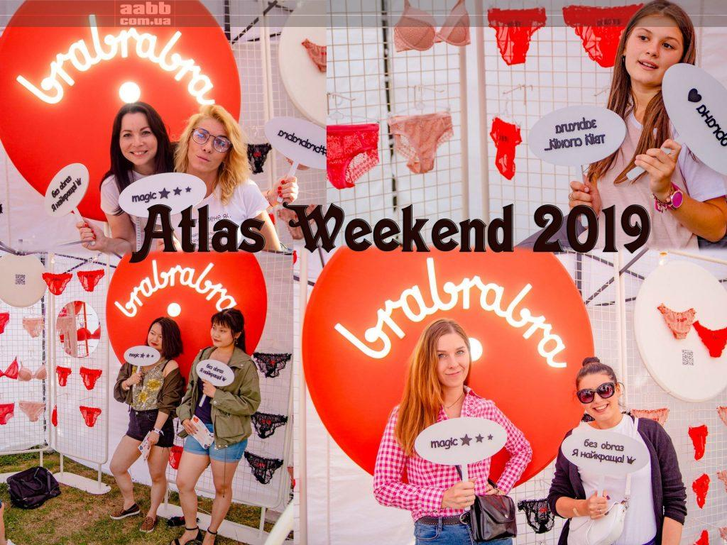 Реклама BraBraBra на фестивалі Atlas Weekend 2019