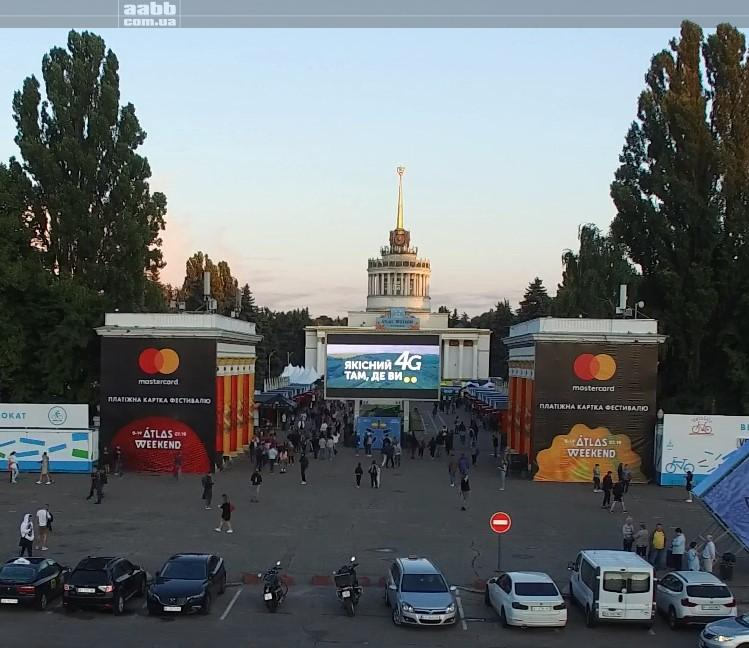 Kyivstar advertising on VDNH video screen at Atlas Weekend