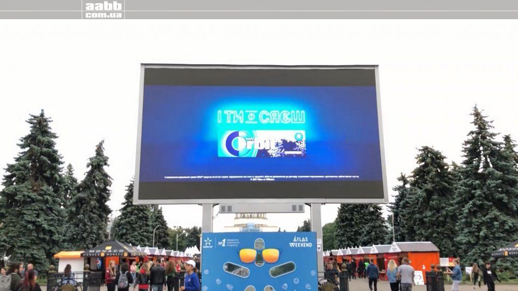 Реклама Orbit на відеоекарні ВДНГ на Atlas Weekend