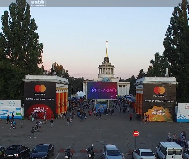 Реклама РБК Україна на відеоекрані ВДНГ на Atlas Weekend