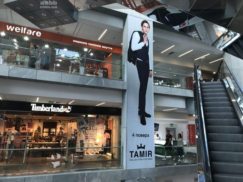 Branding of the column in the Passage shopping center by Tamir advertising