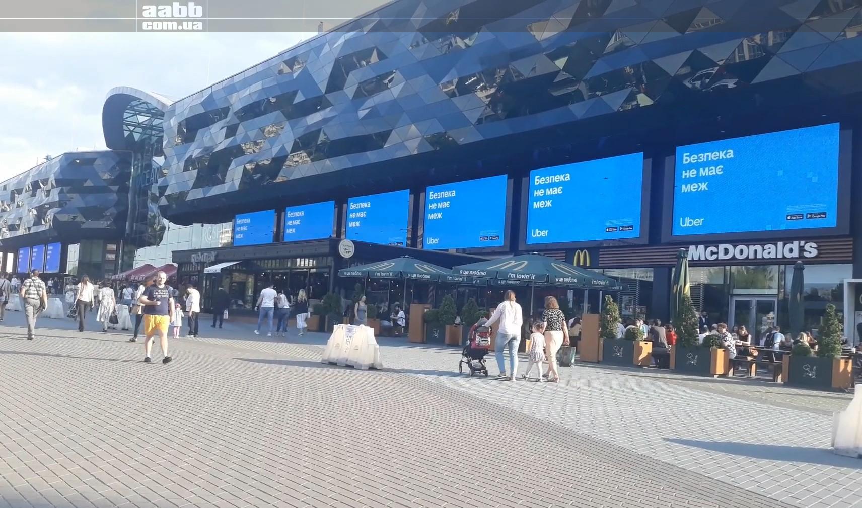 Advertising on the Ocean Plaza sm. media facade (June 2019)