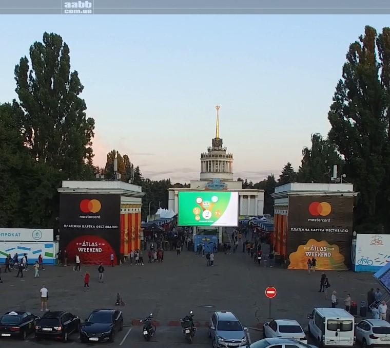 Реклама Воля на відеоекрані ВДНГ