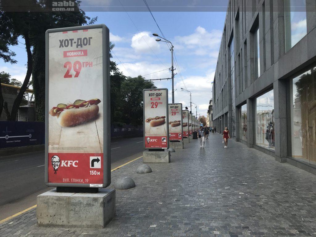 Реклама KFC на сітілайтах біля ТЦ Пасаж