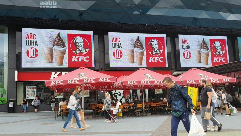 KFC advertising on the Ocean Plaza shopping mall facade