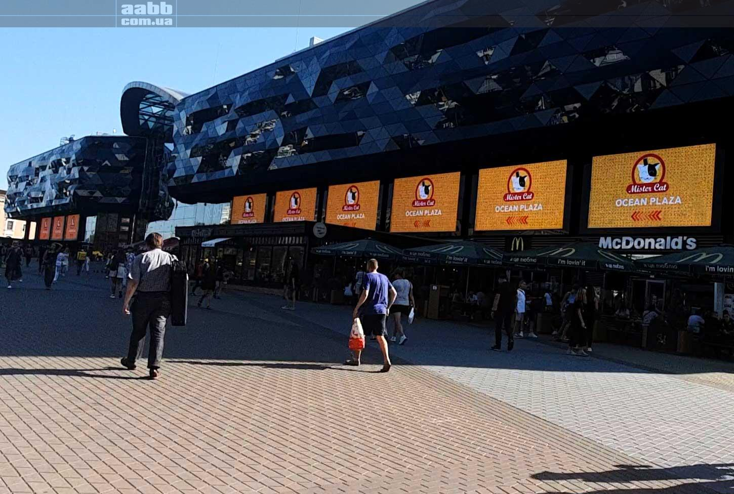 Advertising on the Ocean Plaza sh. mall mediafacade (August 2019)