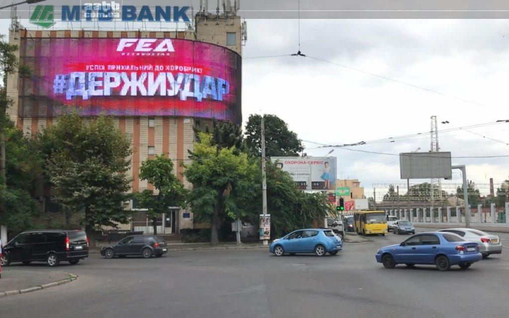 Advertising of kickboxing tournament on media facade of Pirogovskaya str., Odesa