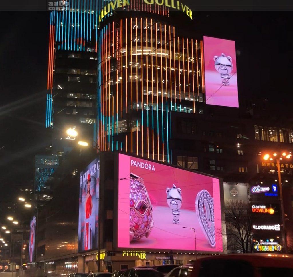 Реклама Pandora на відеоекранах ТРЦ Гулівер