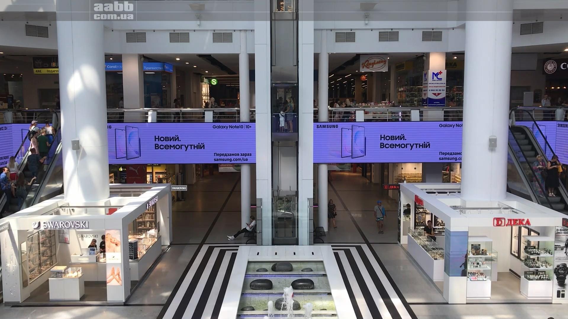 Реклама на відеоекрані ТРЦ Мост-сіті (серпень 2019)