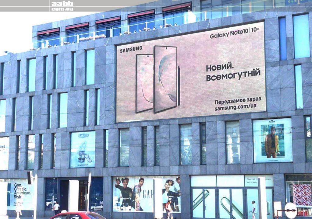 Реклама Samsung на медіафасаді ТЦ Пасаж