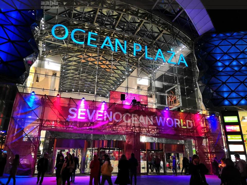 Birthday of Ocean Plaza 2019