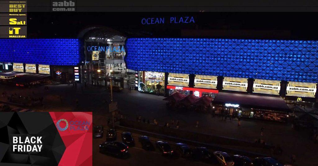 Реклама в ТРЦ Ocean Plaza в період black friday