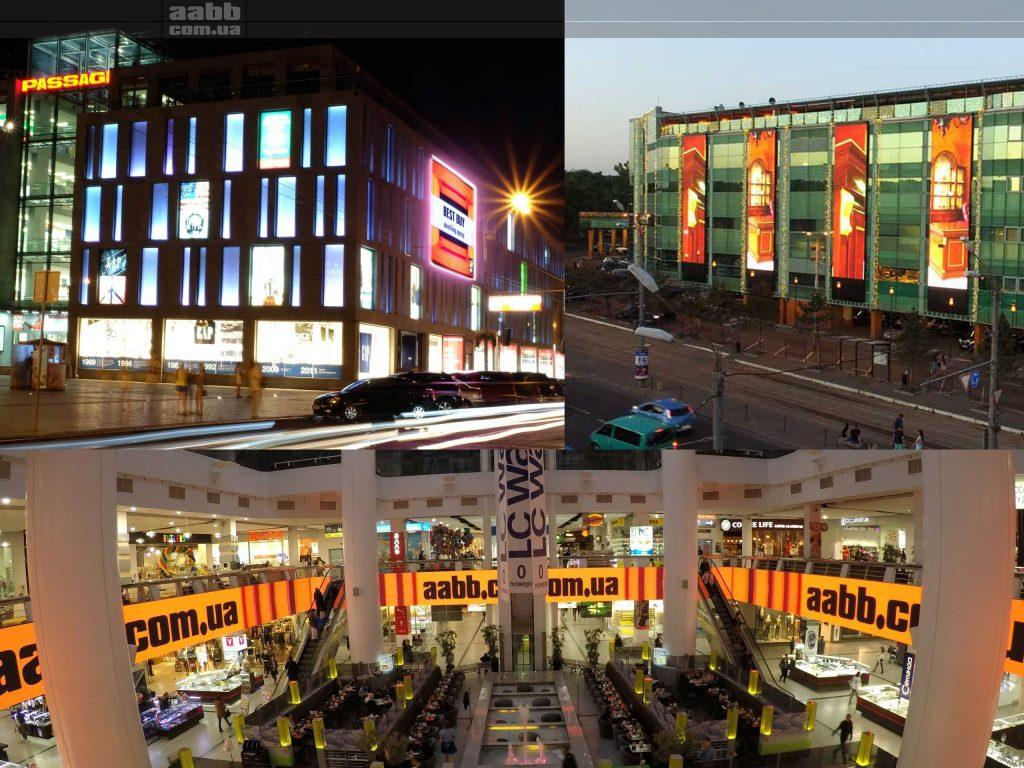 Реклама на медіафасадах та відеоекранах торгово-розважальних центрів