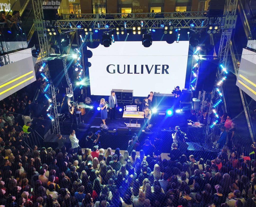 Birthday of Gulliver shopping mall (celebration 19.10.2019)