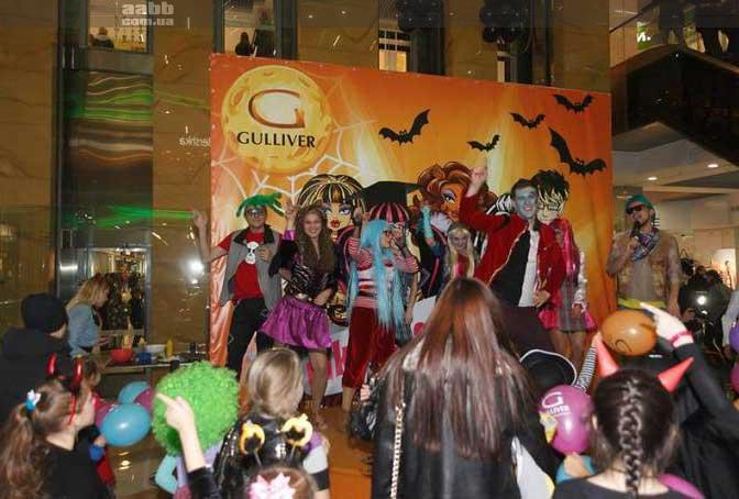 Advertising in the Gulliver shopping mall during the Helloween period