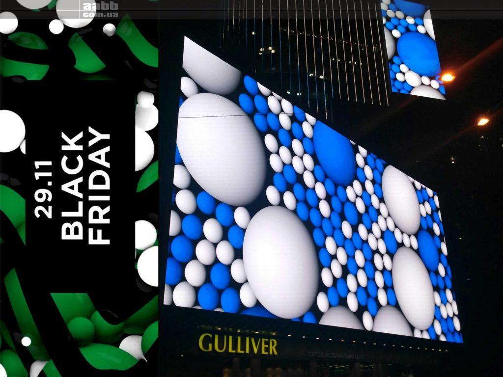 Реклама в ТРЦ Gulliver в період black friday
