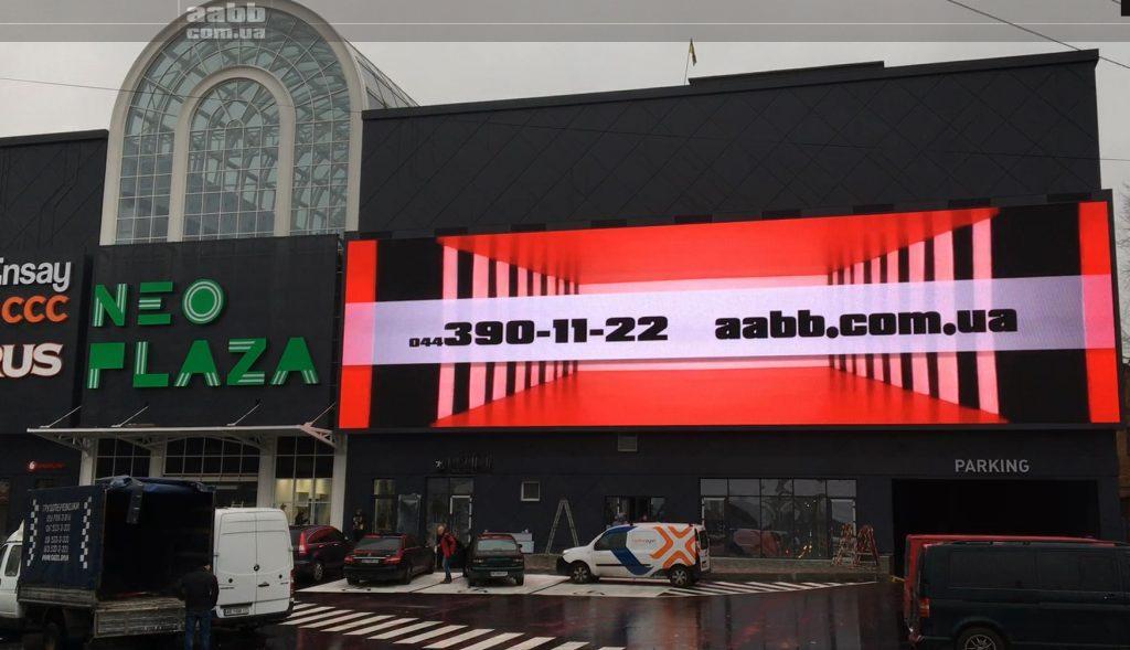 Реклама на медіафасаді ТРЦ Neo Plaza
