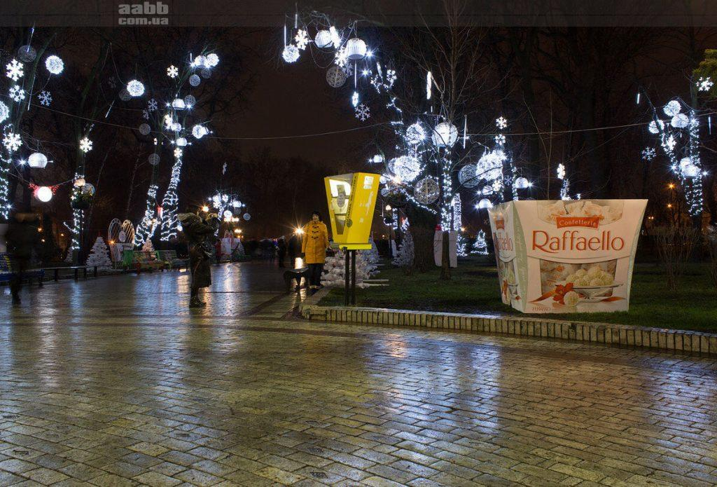 Advertising on video screens in Shevchenko Park