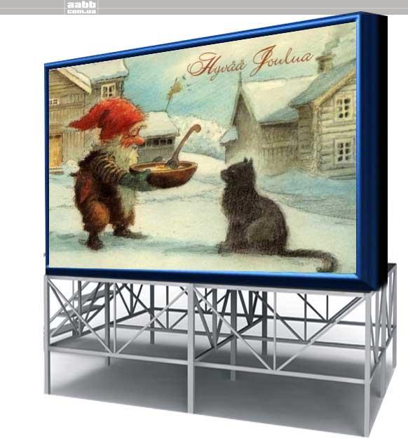 Реклама на відеоекрані в парку Шевченка на новорічні свята