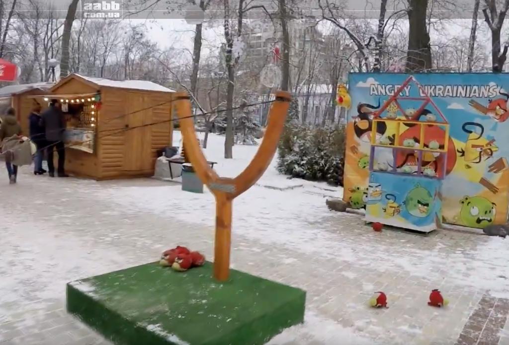 Активності у парку Шевченка в новорічні свята