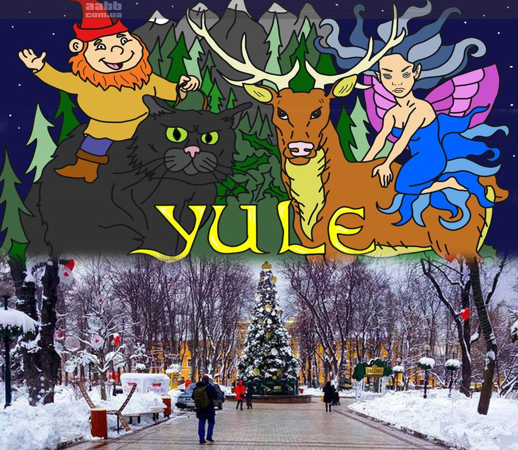 Реклама у парку Т.Шевченка під час новорічних свят!