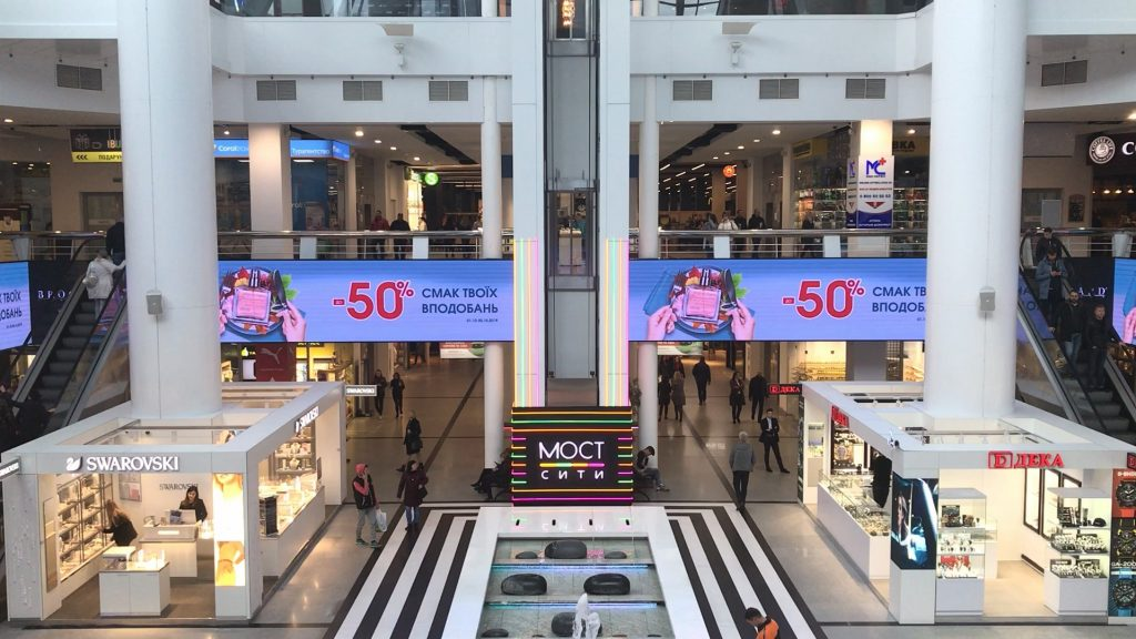 Brocard advertising on the video screen of the Most City shopping center