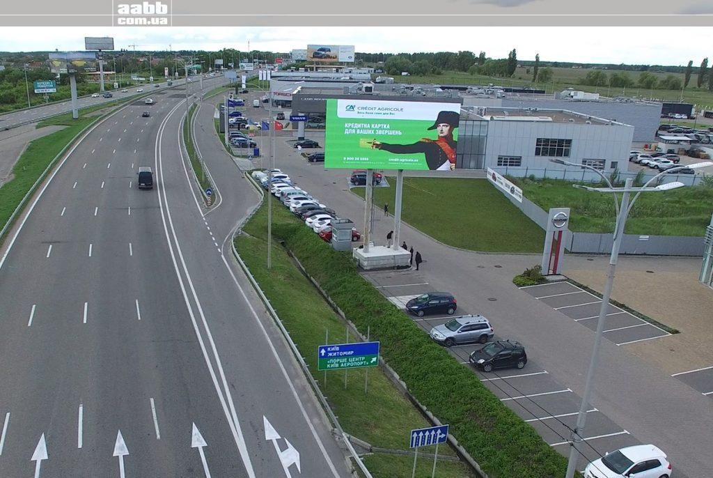 Реклама Credit Agricole на мегаекрані Віді Бориспіль
