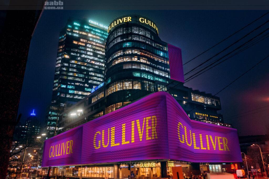 Реклама на медіафасаді ТРЦ Gulliver