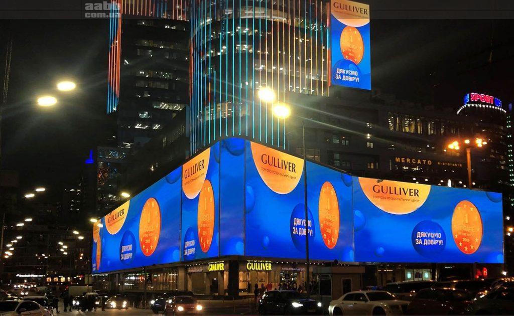 Реклама на медиафасаде Гулливер
