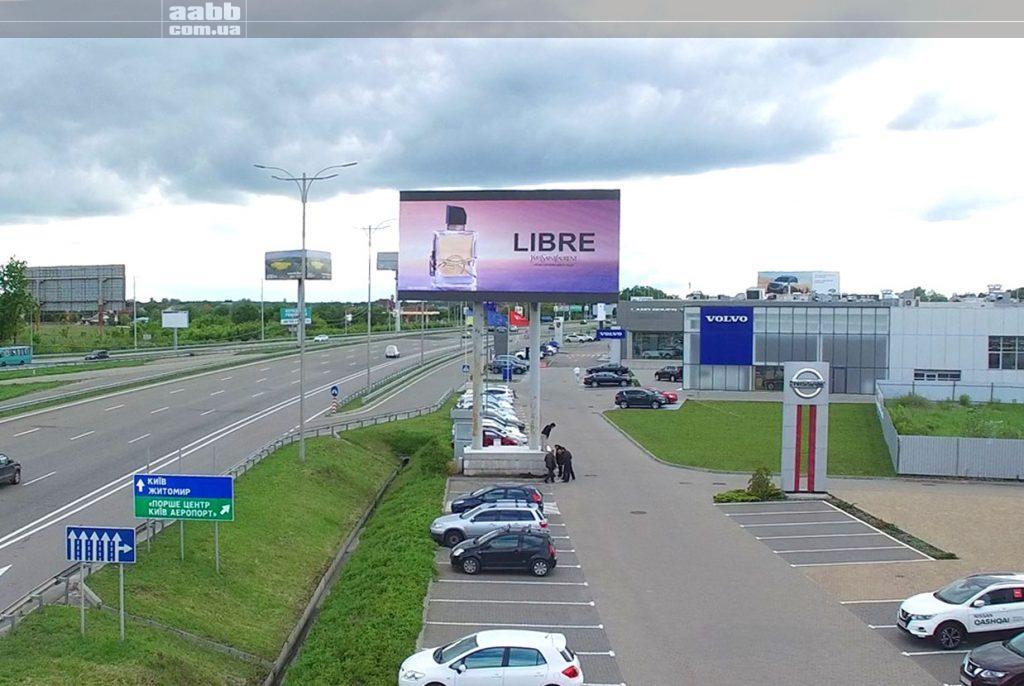 Реклама Libre на мегаекрані Віді Бориспіль