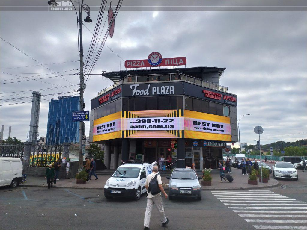 Реклама на вокзалі м. Київ