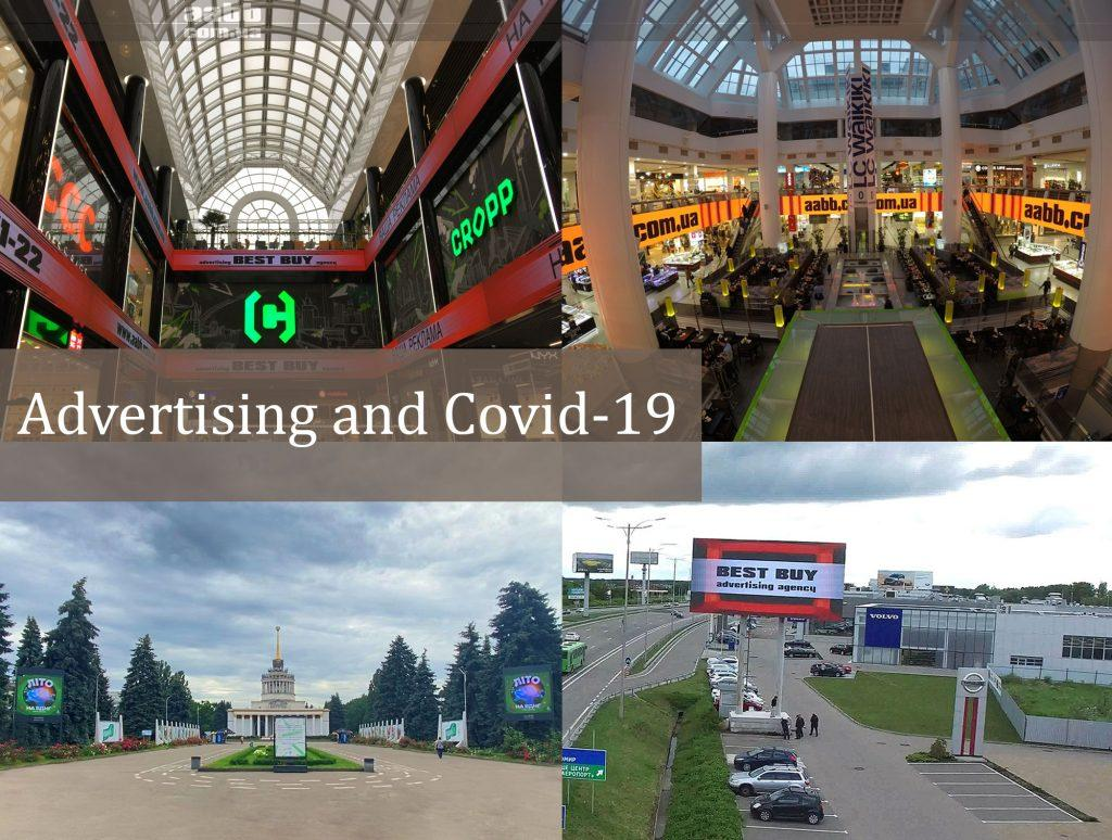 Outdoor advertising during the Covid-19 period