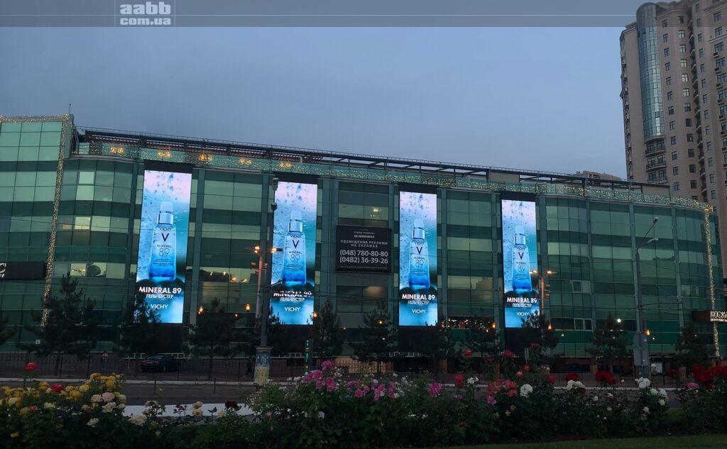 Реклама Vichy на медіафасаді ТРЦ Сади Перемоги