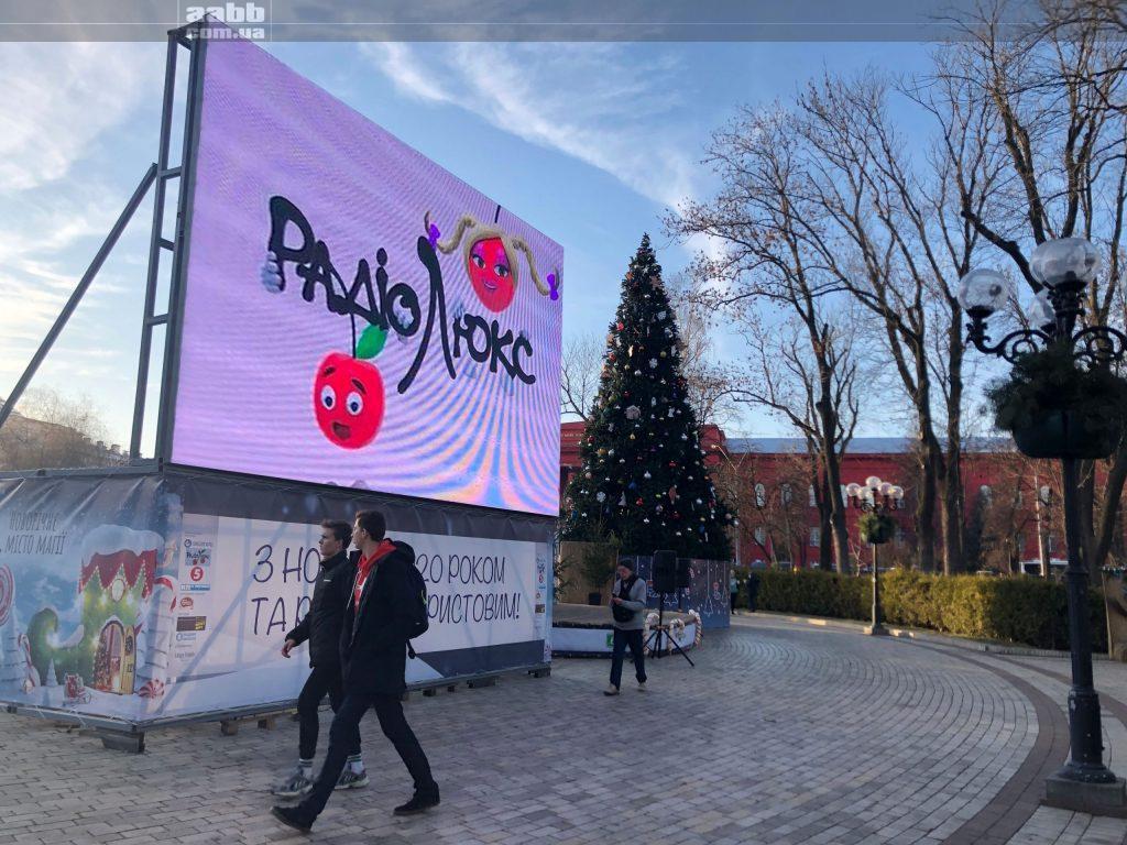 Реклама Люксм ФМ у парку Шевченка