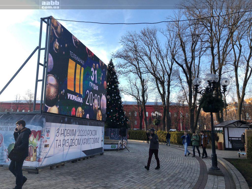 Реклама каналу Україна на відеоекрані