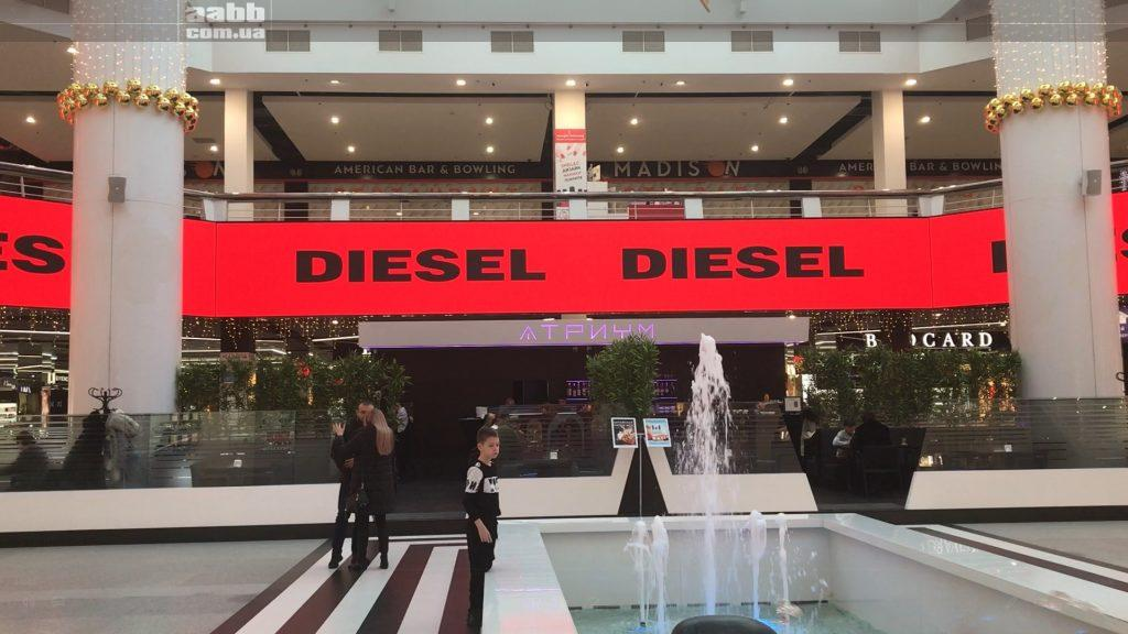 Diesel advertising on the video screen of Most City shopping mall