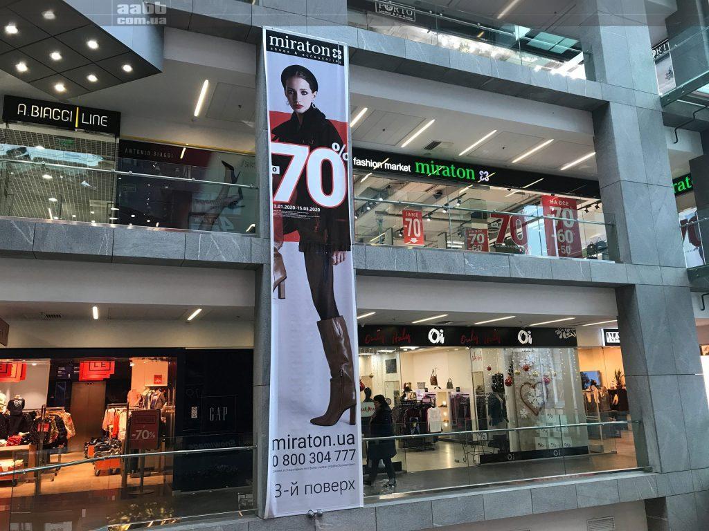 Брендування колон реклама Miraton