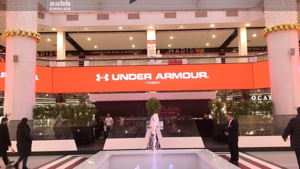 Advertising Under Armor on the video screen of Most City shopping mall