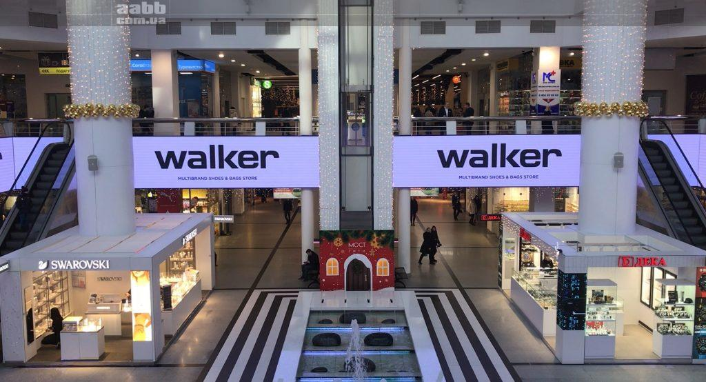 Walker advertisement on the video screen of Most City shopping mall