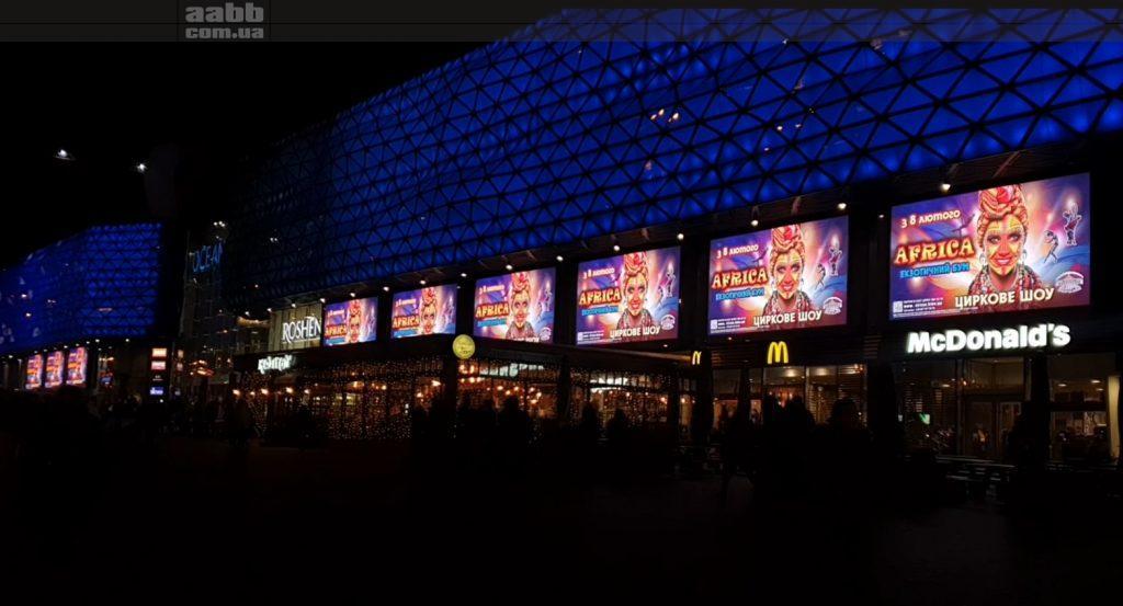 Реклама Циркового Шоу на медіафасаді ТРЦ Ocean Plaza