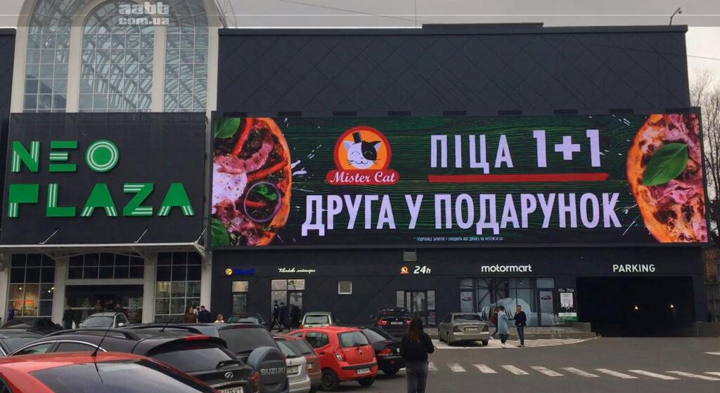 Реклама в ТРЦ Нео Плаза