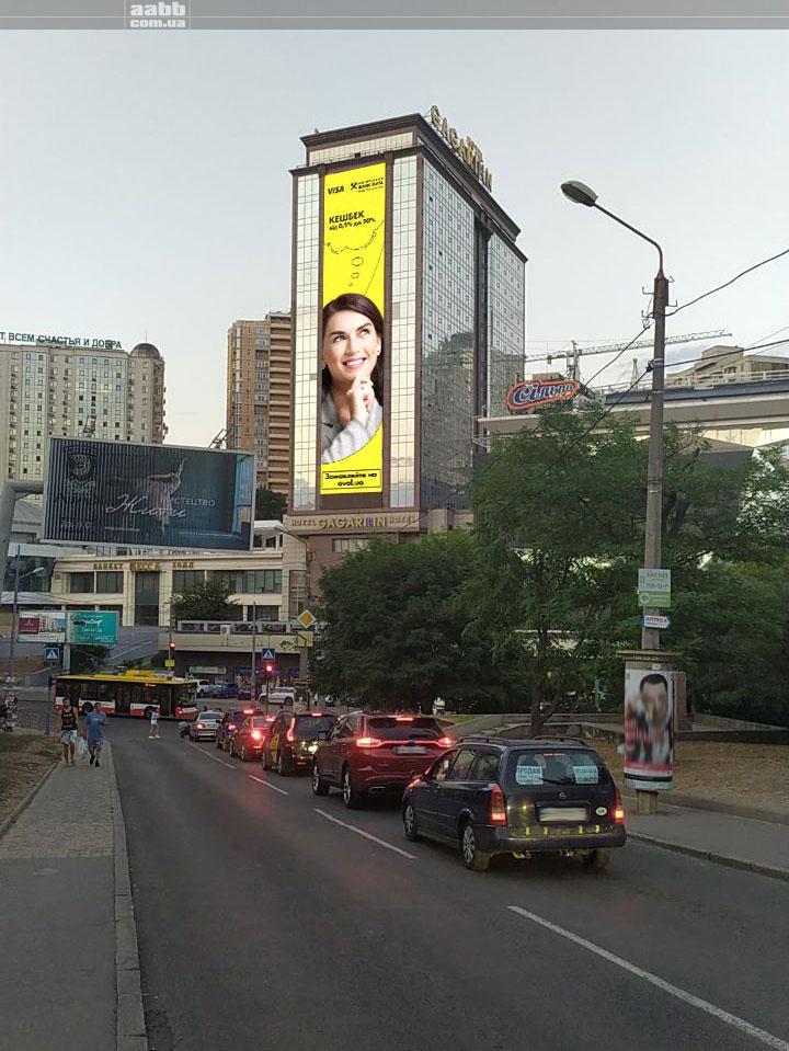 Реклама на медіафасаді Готель Гагарінн в Одесі