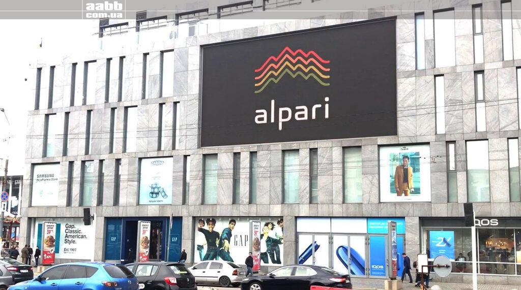 Реклама на медіафасаді ТЦ Пасаж
