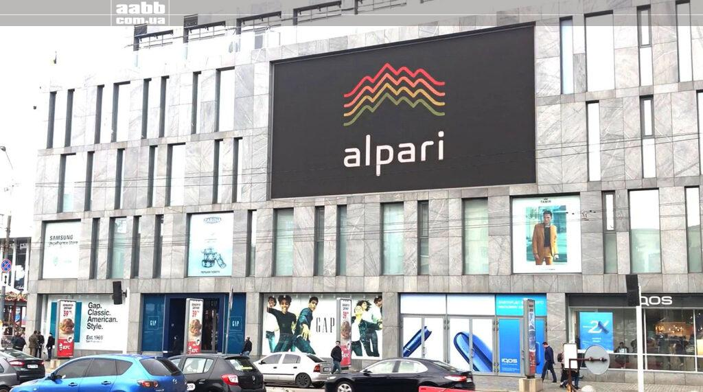 Реклама в ТЦ Passage (м. Дніпро)