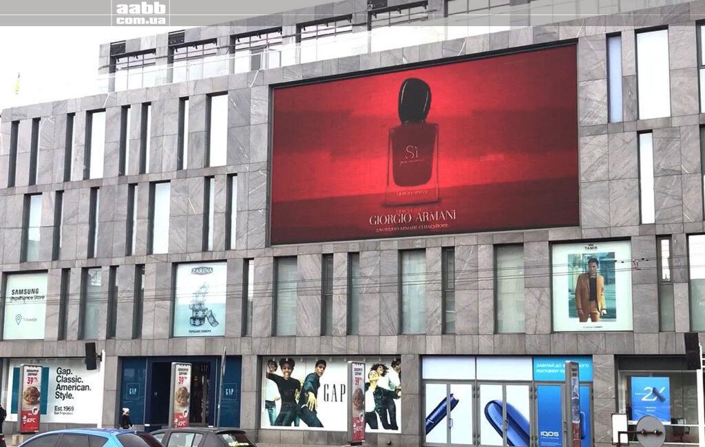 Реклама Армані на медіафасаді ТЦ Пасаж