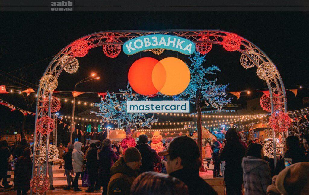Реклама на Контрактовой площади в Новый год