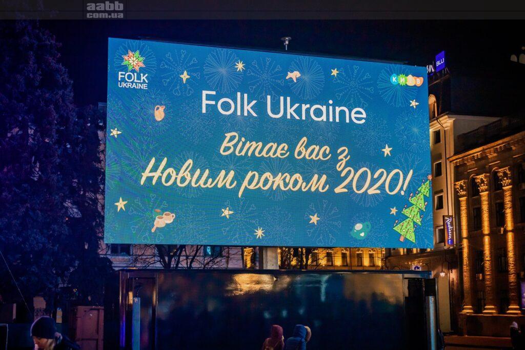 Реклама на Контактовій площі Київ