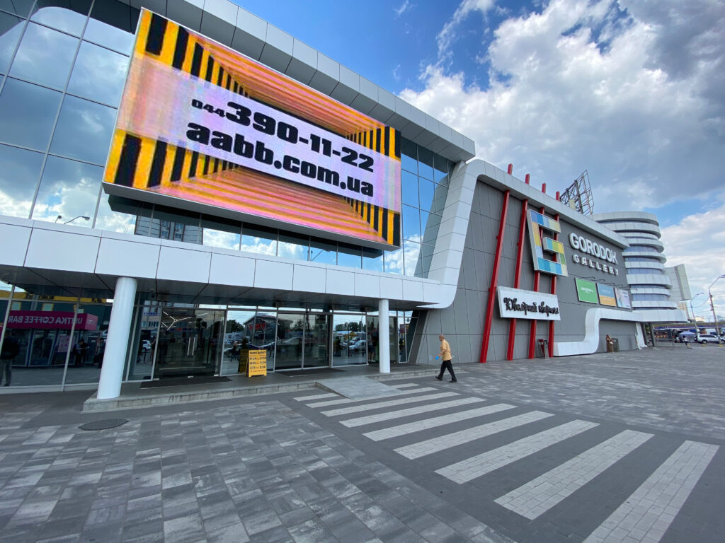Advertising on the media facade of Gorodok shopping center (Kyiv)