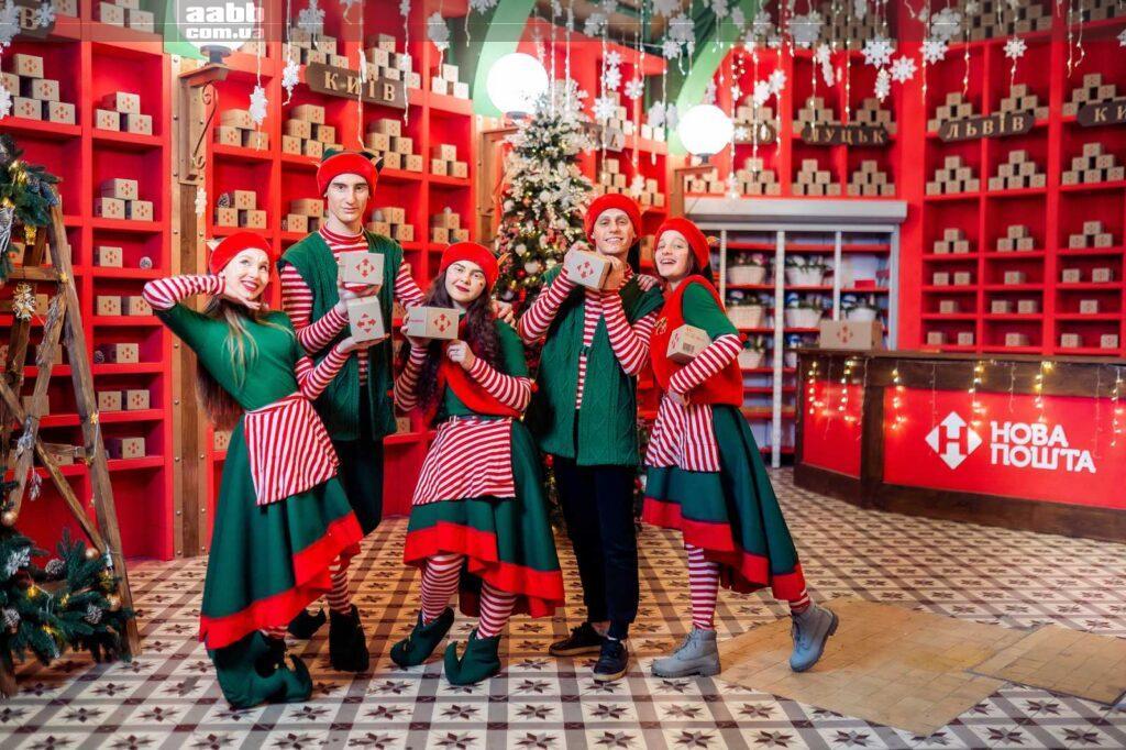 Новий рік на ВДНГ Київ